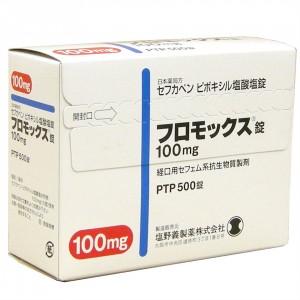 100mg フロモックス 錠 歯医者さんからもらったフロモックスとロキソニンについて。歯痛が治ま
